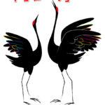 鶴の一声(つるのひとこえ)の意味と例文★語源はいったい何なのか?