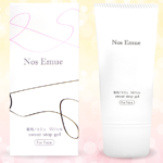 【これで1日中安心】顔汗専用「ノエミュ」を 効果的に使うための方法と最安値は?